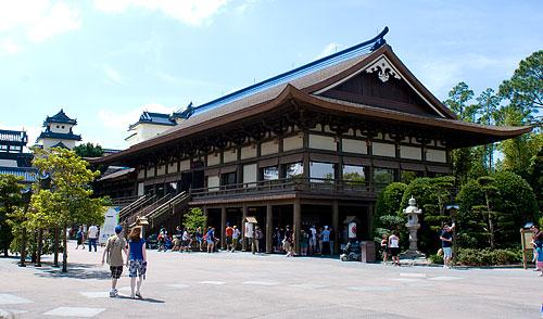 The Japan Pavillion